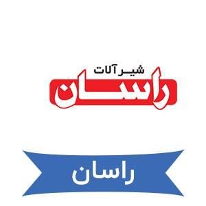 نمایندگی شیرآلات راسان در غرب تهران